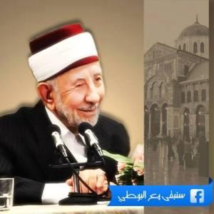 Syekh Ramadhan al-Bouti (1929-2013)