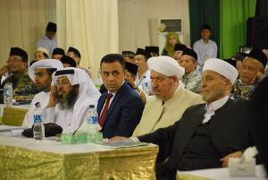 Konfrensi Ulama & Cendekia Muslim di Situbondo