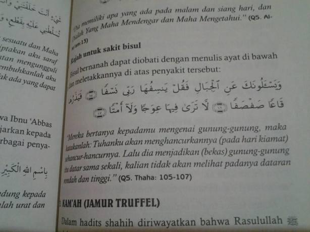 Ruqyah Bisul
