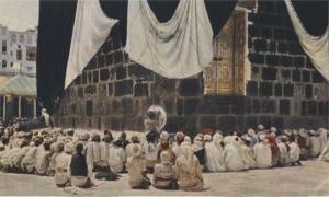 makkah old