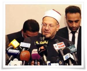 Mufti Mesir Dr. Syauqi Allam