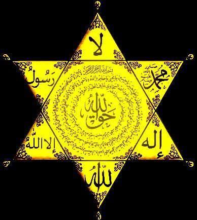 Simbol Bintang 6 Milik Palestina-01