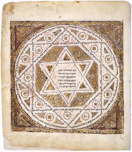 Simbol Bintang 6 Milik Palestina-02