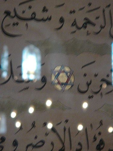 Simbol Bintang 6 Milik Palestina-04