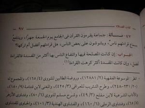 Fatawa al-imam Nawawi-01