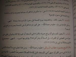 Fatawa al-imam Nawawi-02