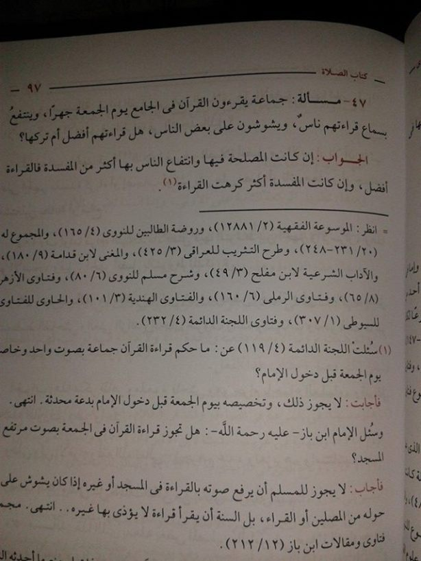 Fatawa al-imam Nawawi-03