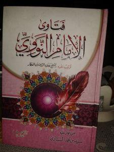 Fatawa al-imam Nawawi-cover