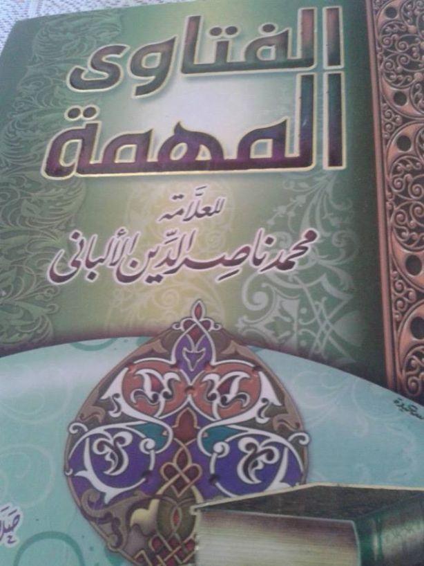 Fatawi al-Muhimmah-01