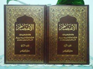 Al-i'tishom - Imam Syatibi