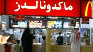KFC_di-luar-lingkungan-Masjidil-6Haram-1
