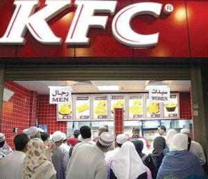 KFC_di-luar-lingkungan-Masjidil-Haram-2