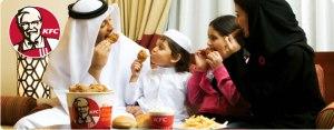 Iklan produk ayam cepat saji di Arab Saudi