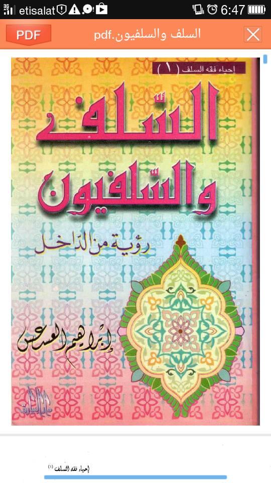 Ebook Kitab Ulama Salaf