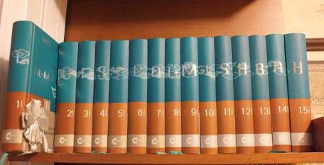 Tafsir Al-Mishbah karya Prof. KH. Quraish Shihab 15 jilid