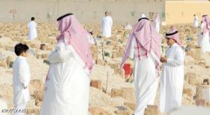 Warga saudi Berziarah Kubur