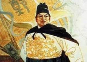 Ceng Ho