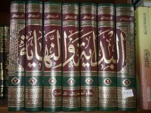 bidayah-Ibnu-katsir