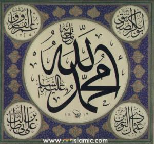 Shahabat Nabi Muhammad saw