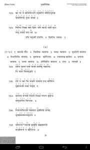 Tahlil dari Hindu - kitab Weda part-01