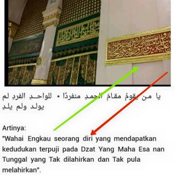 Pujian terhadap Nabi Muhammad saw-1