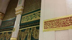 Pujian terhadap Nabi Muhammad saw