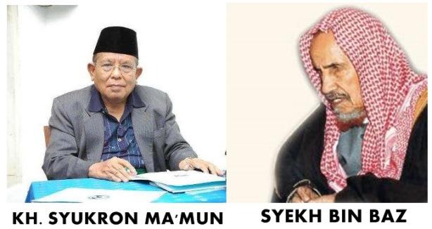 Kalau Anda mengetahui benar syariatnya maka lakukanlah sesukamu (amalan tersebut) -Bin Baz