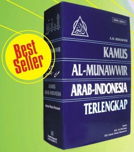 Kamus Arab - Indonesia karya KH. Ahmad Warson Munawwir terkenal & dipakai hingga ke manca negara
