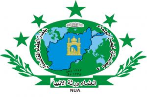 Logo NU Afganistan