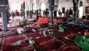 Serangan terhadap Syiah di Yaman