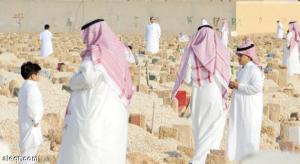 Tradisi Nyekar setelah Idul Fitri juga lazim di lakukan warga Saudi