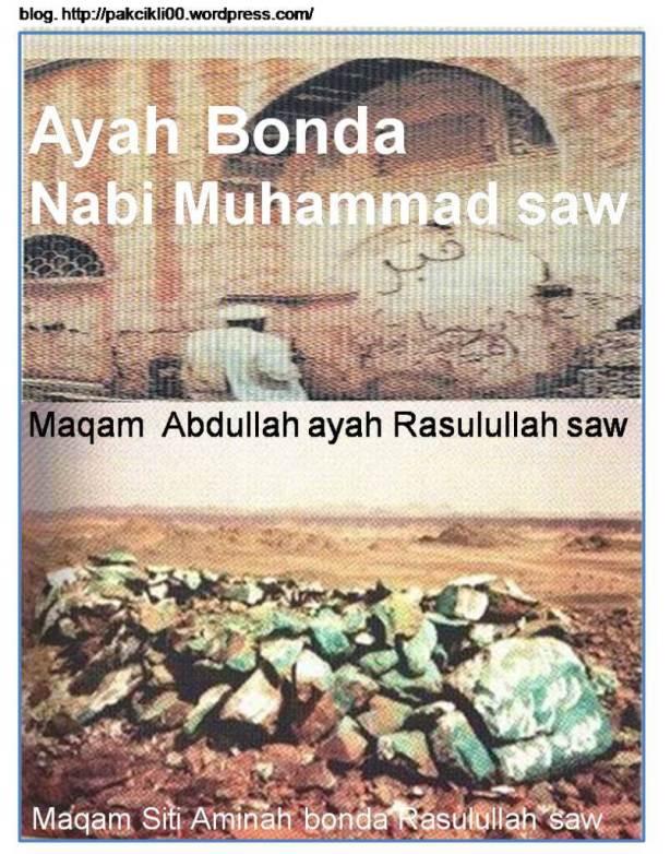 ayah-bonda-nabi-muhammad-saw1