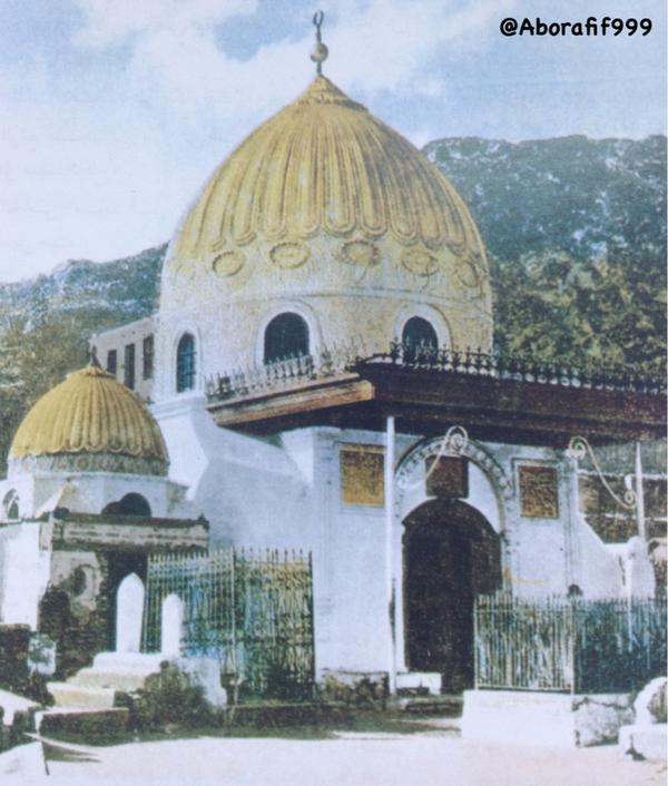 Makam Sayyidatina Khadijah Kubra sebelum di hancurkan