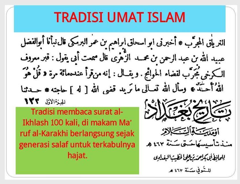 Membaca Quran Mengirimkan Pahala Bacaan Semacam Surat Al
