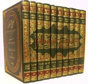 Shahih-Muslim