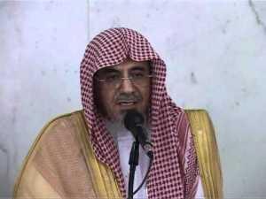 imam-masjid-alharam Sheikh Saleh bin Abdullah bin Humaid