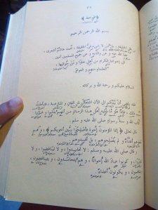 Kitab Al Mawa idz karya Hadratus Syekh Hasyim Asyari