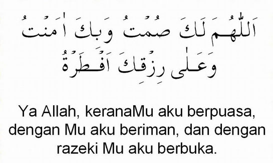 Tela Ah Riwayat Hadits Do A Ifthar Allahumma Laka Shumtu Generasi Salafus Sholeh