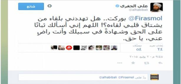 Habib Ali di ancam di bunuh-02