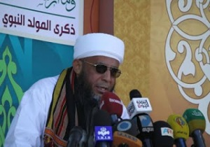 Habib Moderat Hussein Alaydrus Yaman