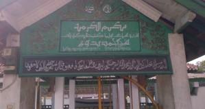 Makam-Mbah-Badawi
