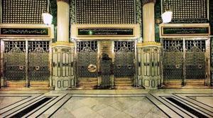 makam-nab-Muhammad