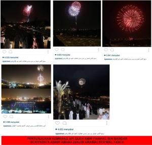 Amir Faishal bin Bandar mempersembahkan permainan atau pertunjukan Kembang Api sambut IDUL FITRI di Riyadh (Pic : Gus Kaheel)