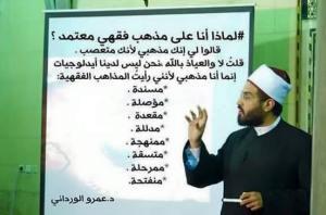 Syeikh Dr. Amru Wardani