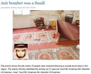 Bom di Arab Saudi