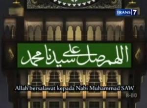 Lafaz Sayyidina ada di Abraj Al bait - Makkah (Arab Saudi)