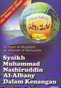 Ghulluw Salafy