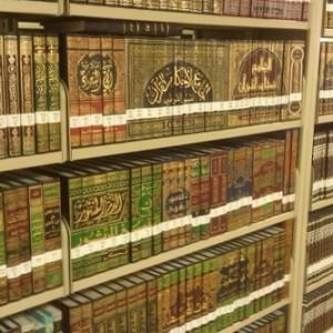 Kitab-kitab Islami