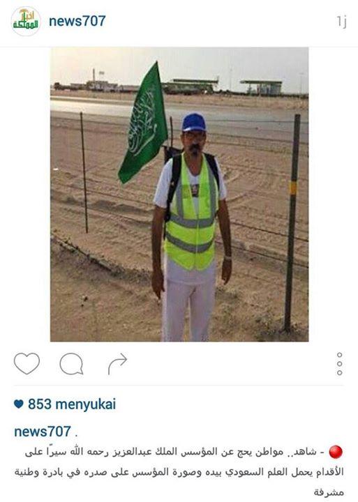 Rakyat Saudi Menghajikan Sang Raja