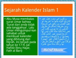 Bid'ah Hasanah - Kalender Hijriah -01